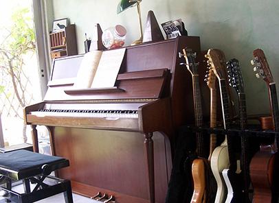 Pourquoi un atelier pratique instrumentale proche de Bègles ?